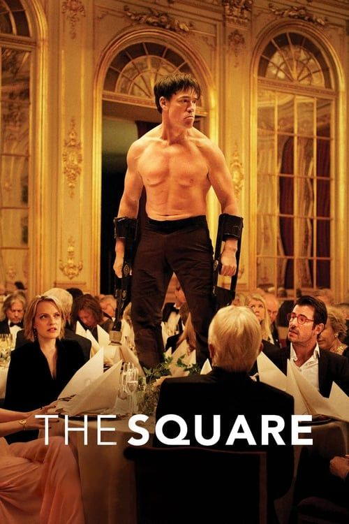 Key visual ofThe Square