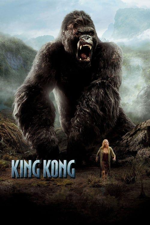 Key visual ofKing Kong