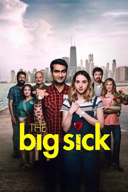 Key visual ofThe Big Sick