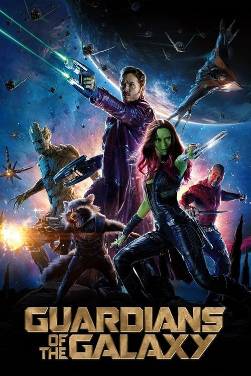Key visual of Guardians of the Galaxy
