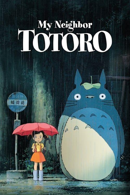 Key visual of My Neighbor Totoro