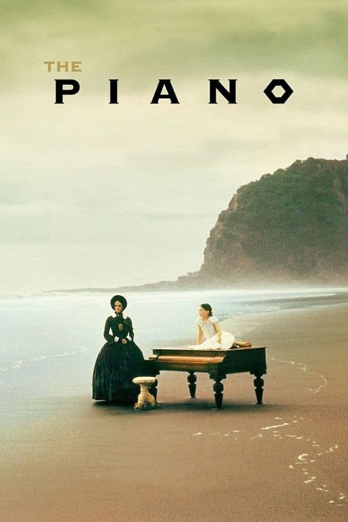 Key visual of The Piano