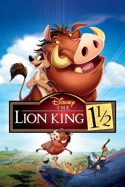 Key visual of The Lion King 1½