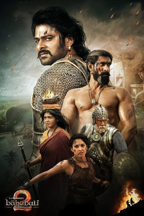 Key visual of Bāhubali 2: The Conclusion