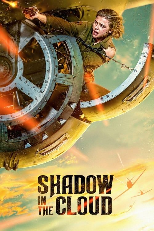 Key visual of Shadow in the Cloud