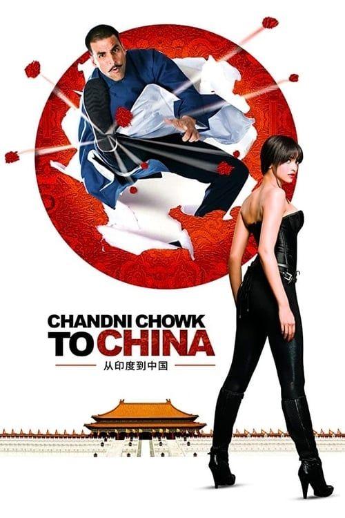 Key visual ofChandni Chowk to China