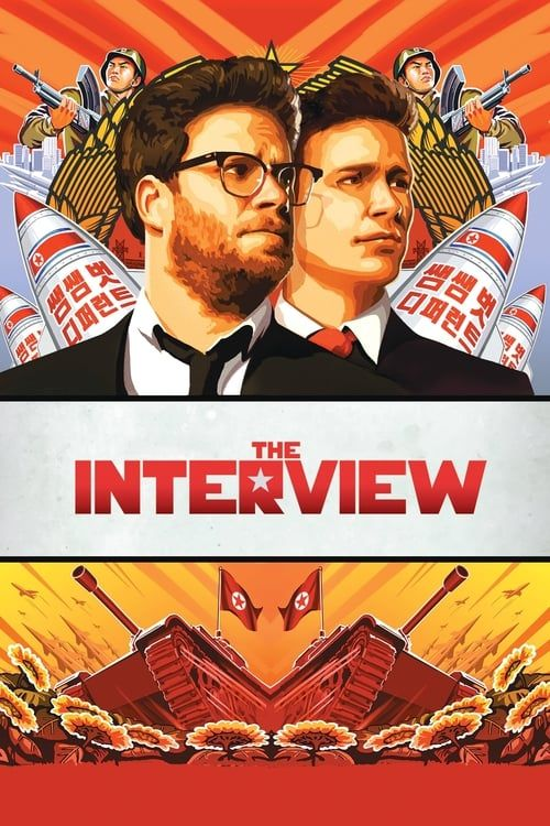 Key visual of The Interview