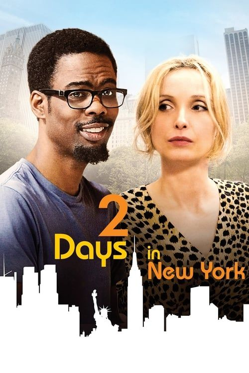 Key visual of 2 Days in New York