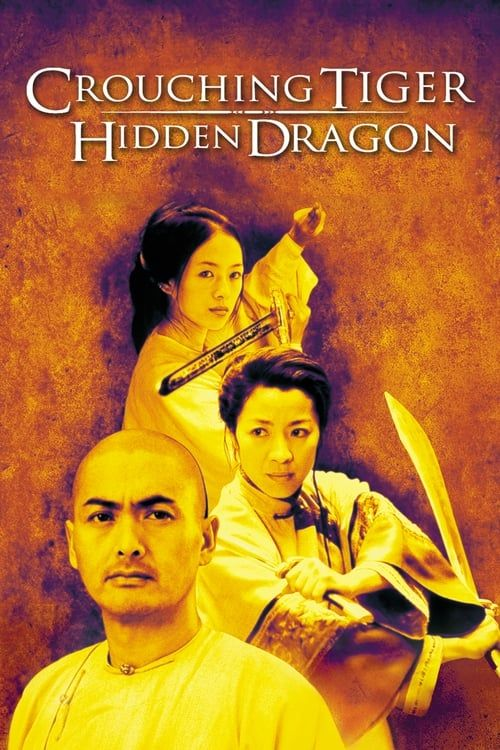 Key visual ofCrouching Tiger, Hidden Dragon