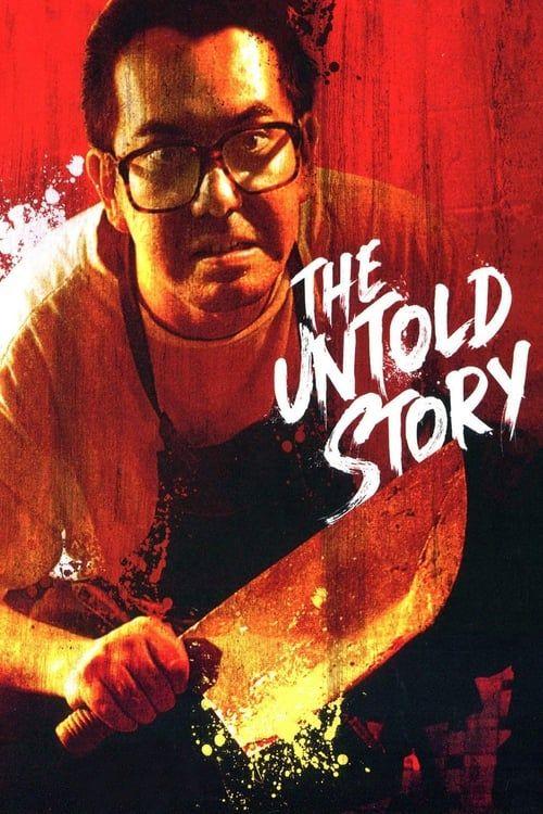 Key visual ofThe Untold Story
