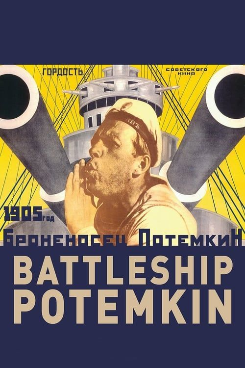 Key visual of Battleship Potemkin