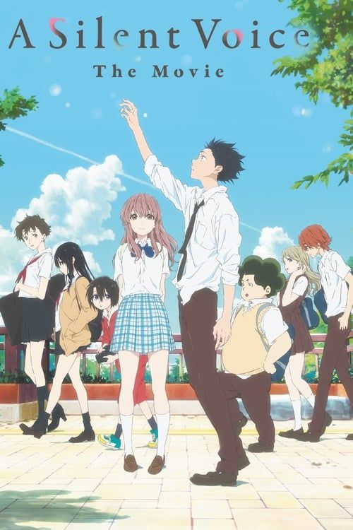 Key visual of A Silent Voice: The Movie
