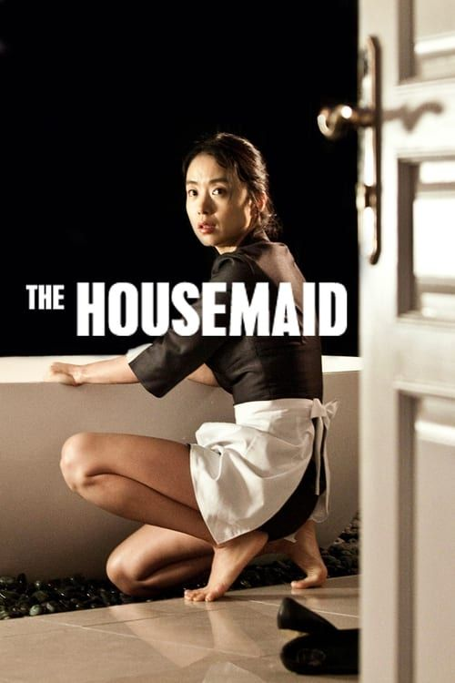 Key visual of The Housemaid