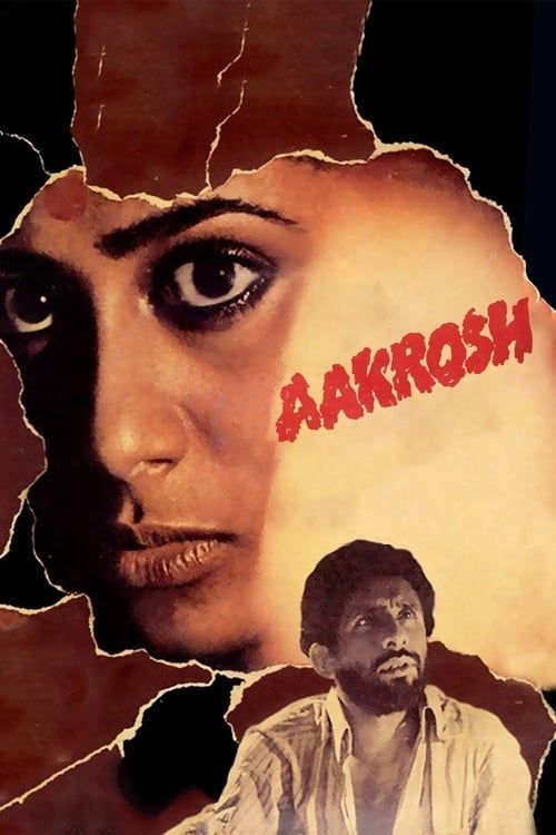 Key visual of Aakrosh