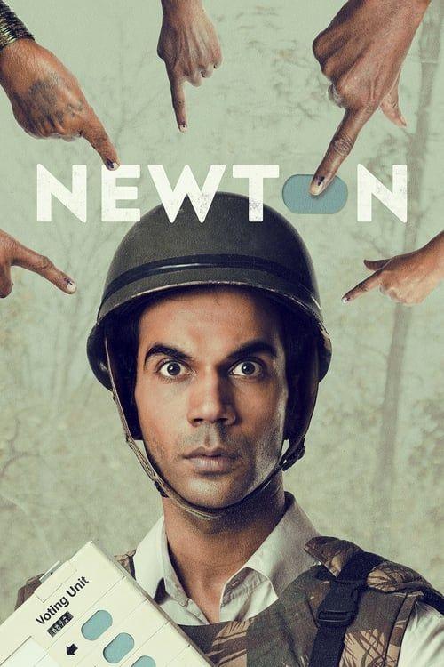 Key visual of Newton