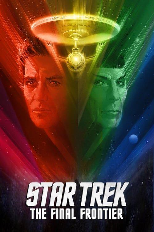 Key visual of Star Trek V: The Final Frontier
