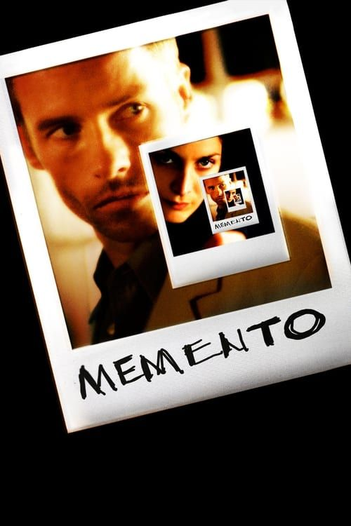 Key visual ofMemento
