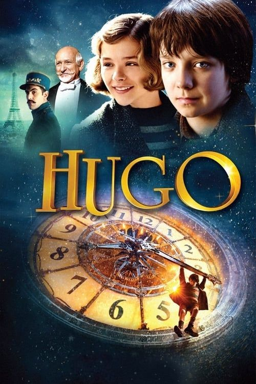 Key visual ofHugo