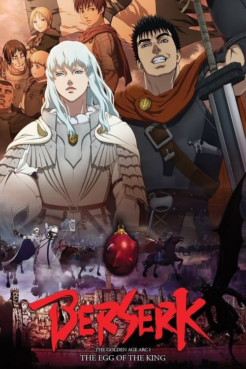 Key visual of Berserk: The Golden Age Arc I - The Egg of the King