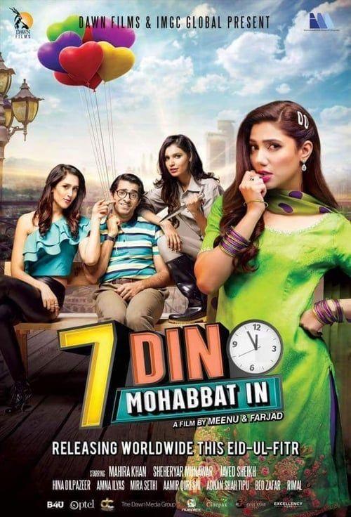 Key visual of 7 Din Mohabbat In