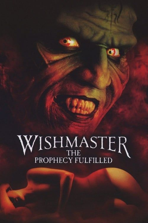 Key visual of Wishmaster 4: The Prophecy Fulfilled
