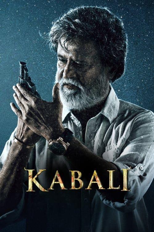 Key visual of Kabali