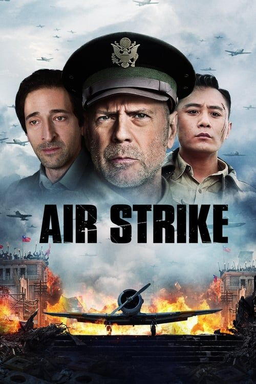 Key visual of Air Strike