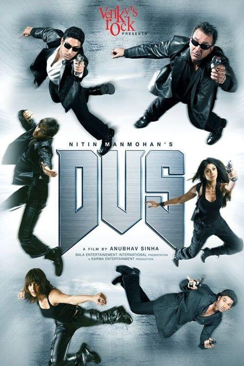 Key visual of Dus