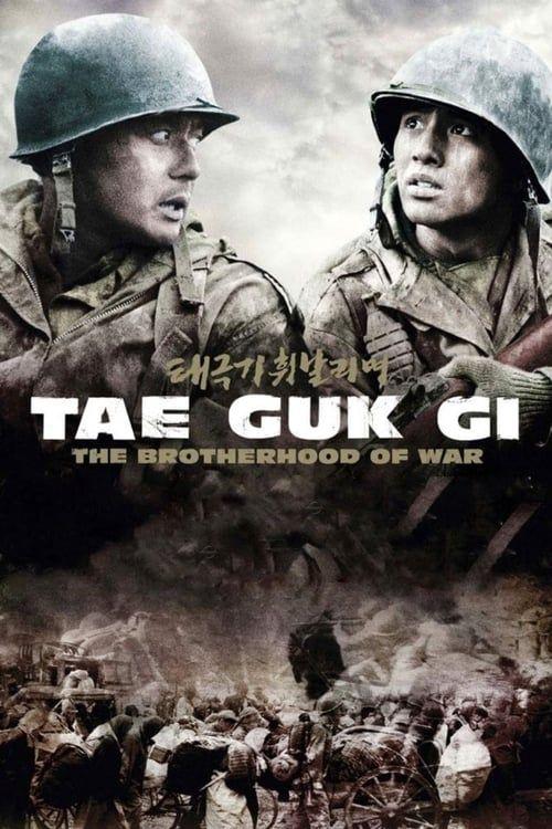 Key visual of Tae Guk Gi: The Brotherhood of War