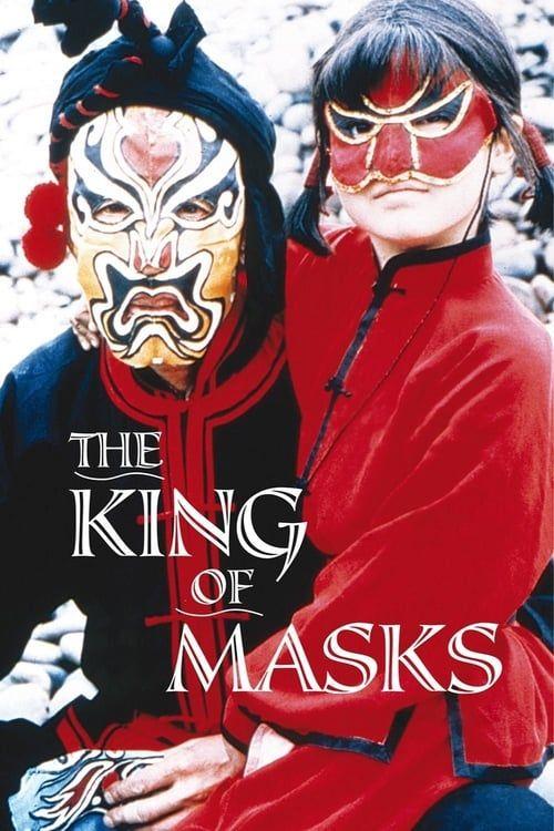Key visual of The King of Masks