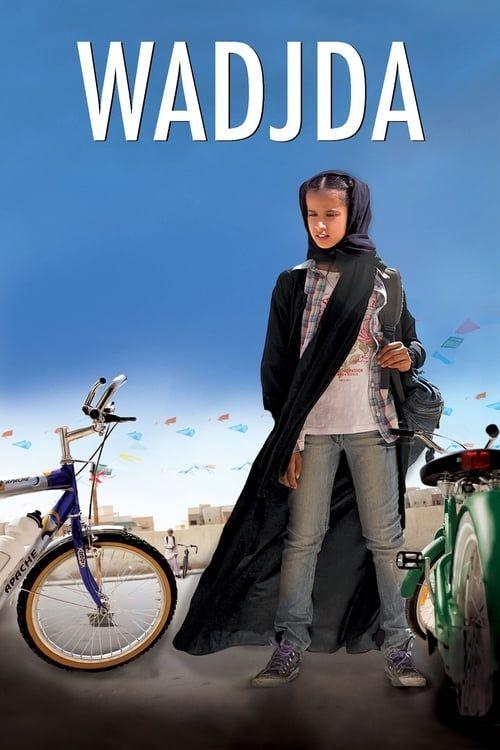 Key visual of Wadjda