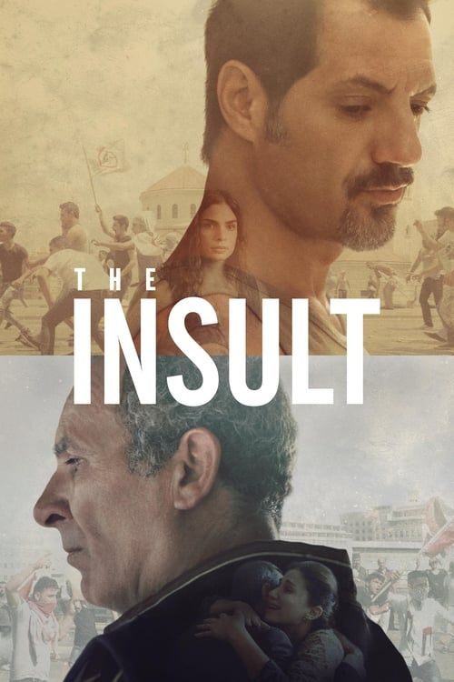 Key visual of The Insult