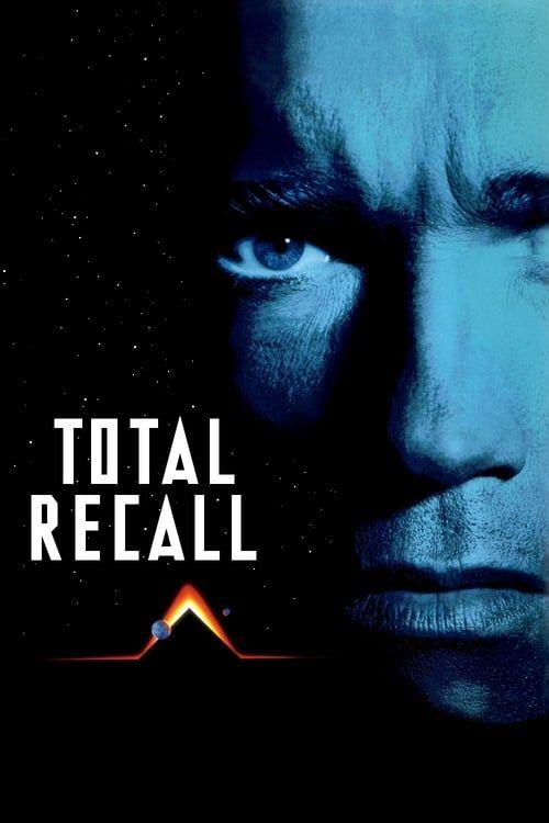 Key visual of Total Recall