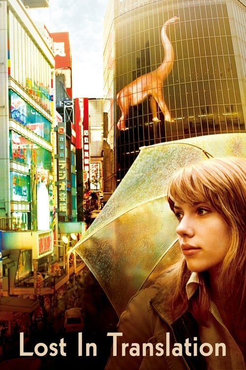 Key visual ofLost in Translation