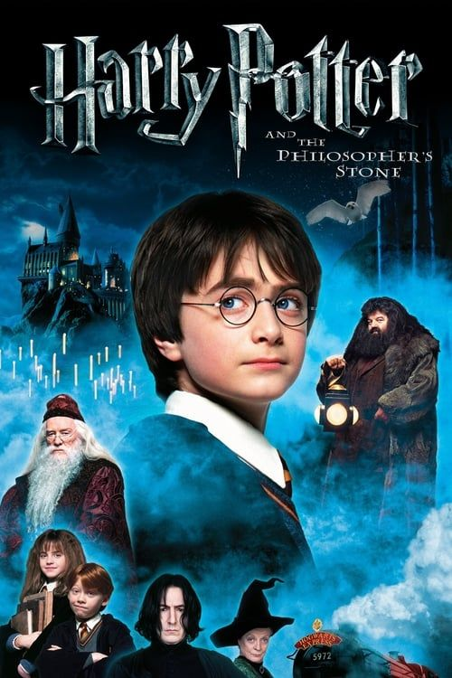 Key visual of Harry Potter and the Philosopher's Stone