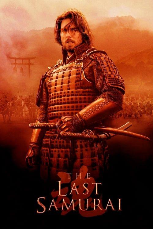 Key visual ofThe Last Samurai