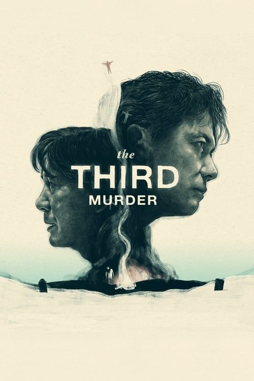 Key visual ofThe Third Murder