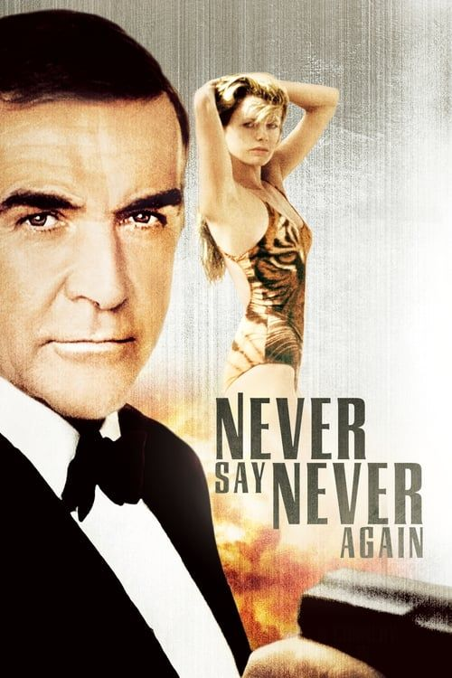 Key visual ofNever Say Never Again