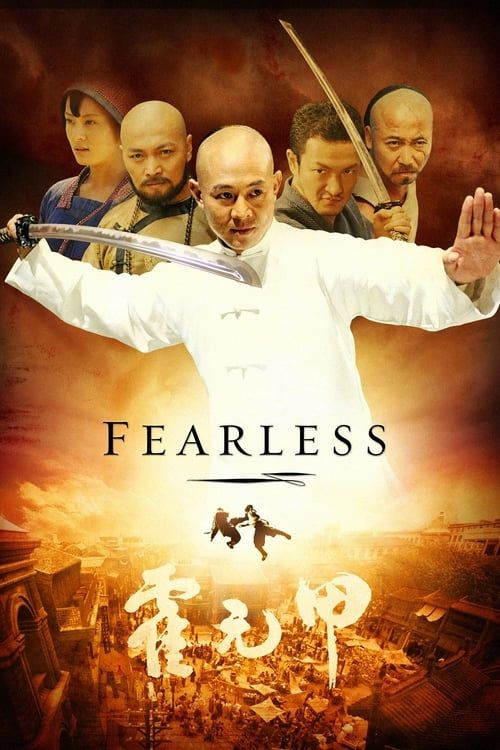 Key visual of Fearless