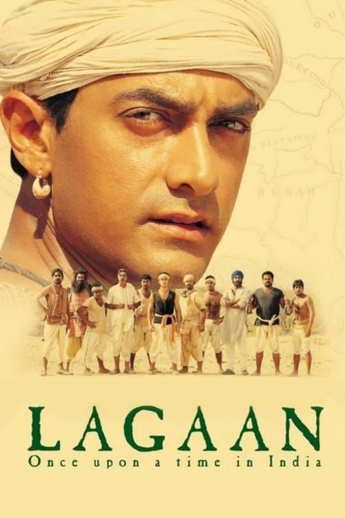 Key visual of Lagaan: Once Upon a Time in India