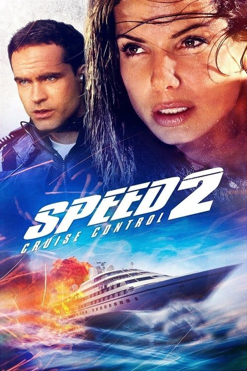 Key visual ofSpeed 2: Cruise Control