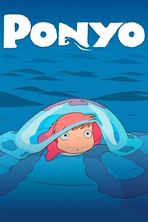 Key visual of Ponyo