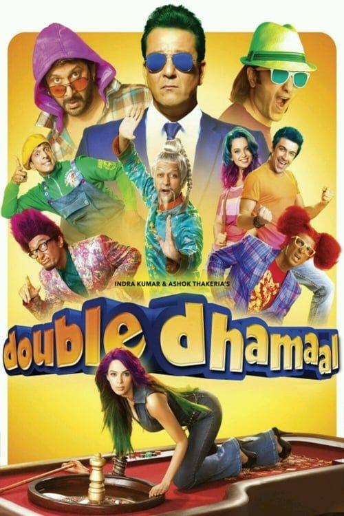 Key visual of Double Dhamaal