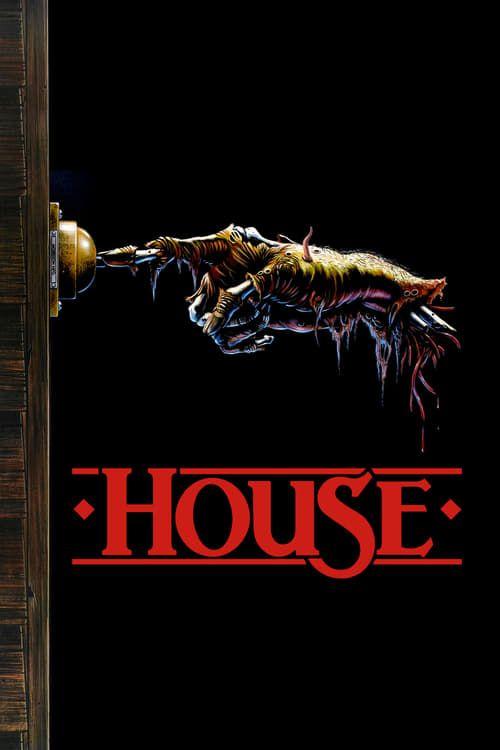 Key visual of House