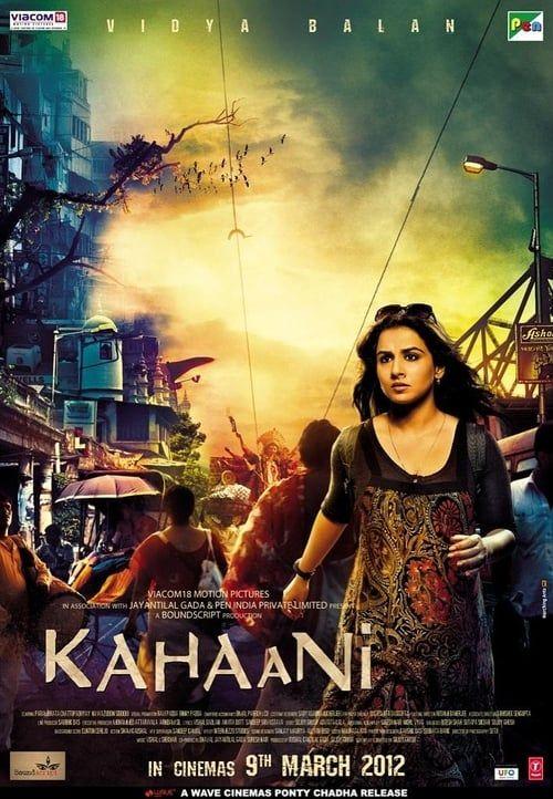 Key visual ofKahaani