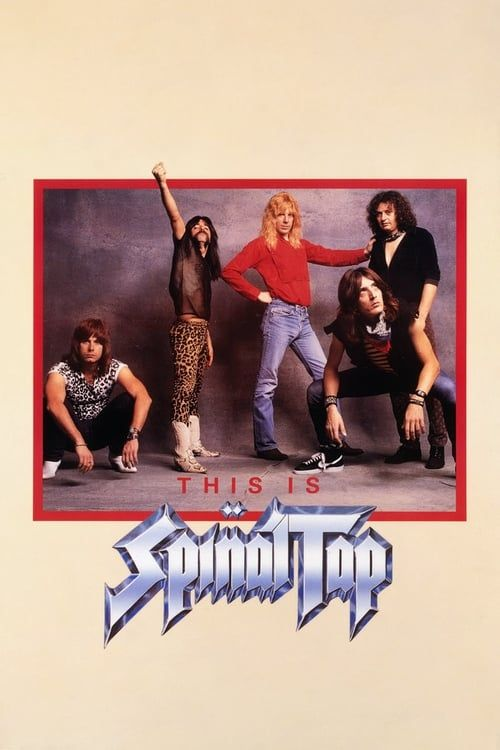 Key visual of This Is Spinal Tap
