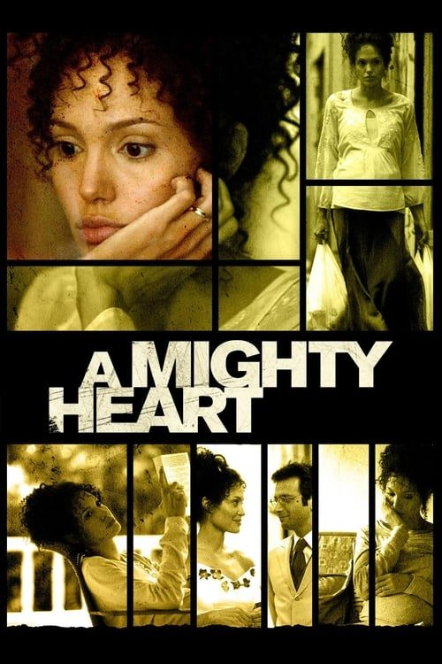 Key visual of A Mighty Heart