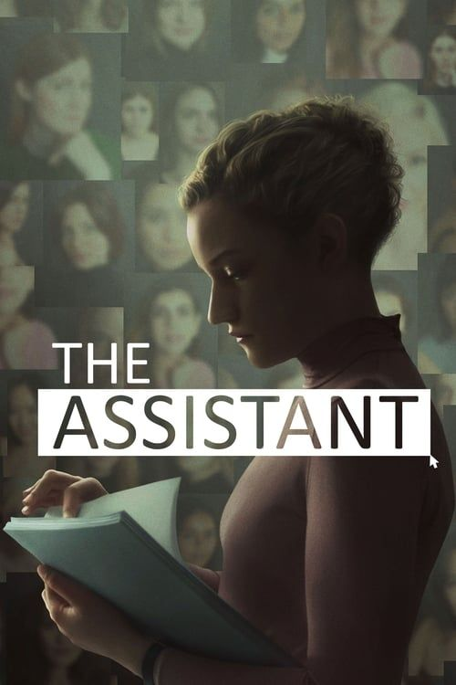 Key visual of The Assistant