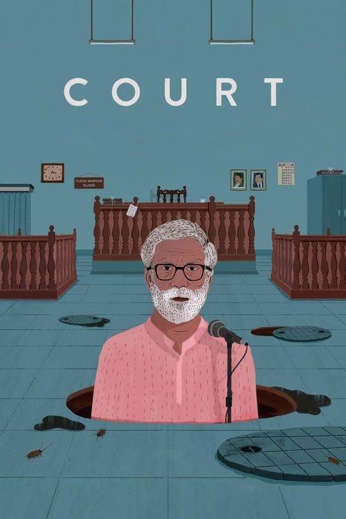 Key visual of Court