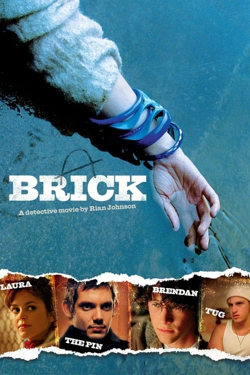 Key visual ofBrick